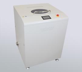 Der ARV-931Twin Dual-Vakuum-Planetenzentrifugalmischer, auch Zentrifugalmischer oder Planetenmischer genannt width=