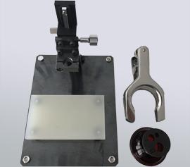 Raman Height Adjustment Kit (12 cm x 12 cm x 12 cm) für den Gebrauch mit dem Raman Glass Cell Kit und Raman Immersion Probe