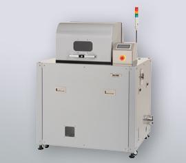 Der ARV-5000 Produktionsmischer. Die Signalampel zeigt den Betriebszustand width=