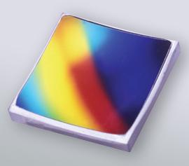 Richardson Grating Lab – Konkavgitter width=